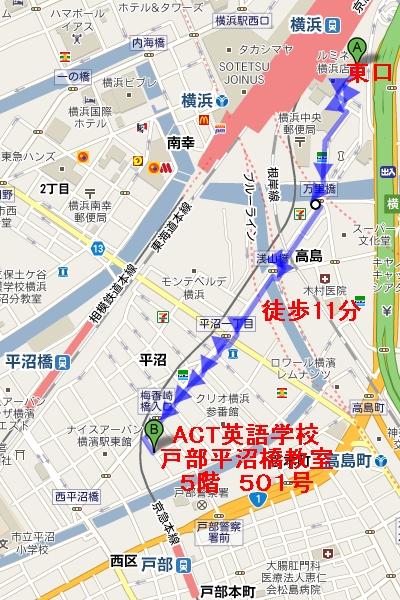 横浜駅東口からACT英語学校 戸部平沼橋教室まで徒歩11~15分 ...